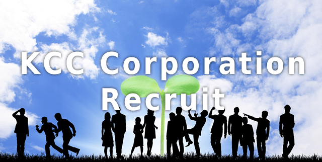 KCC Corporation RECRUIT 2016