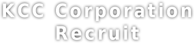 KCC Corporation RECRUIT