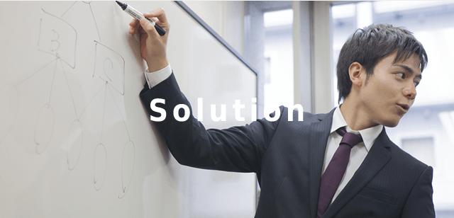 キービジュアル | IT教育