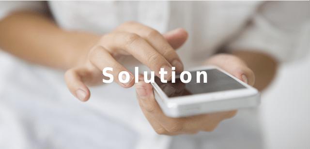 キービジュアル | 製品&サービス