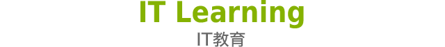 アイコン | IT教育