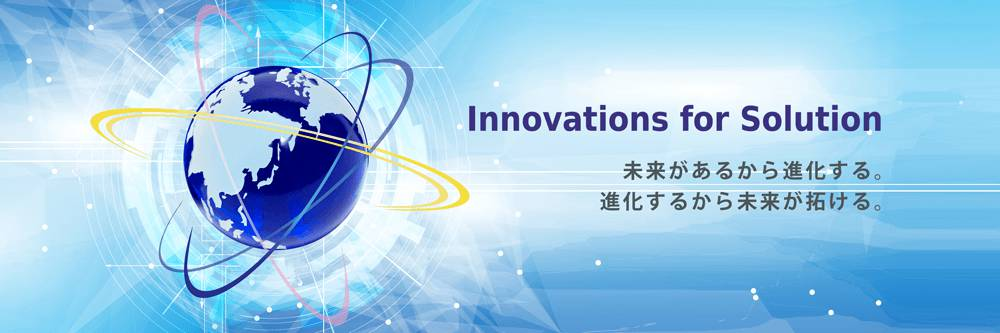 INNOVATION FOR SOLUTION